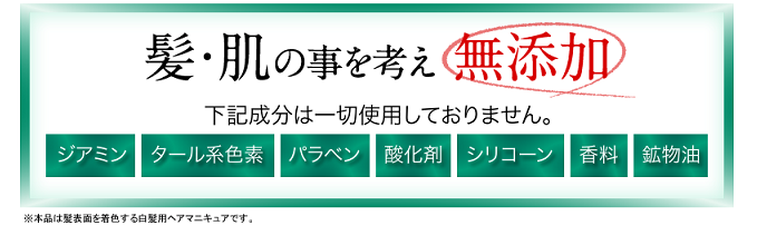 img_2利尻シャンプー.png